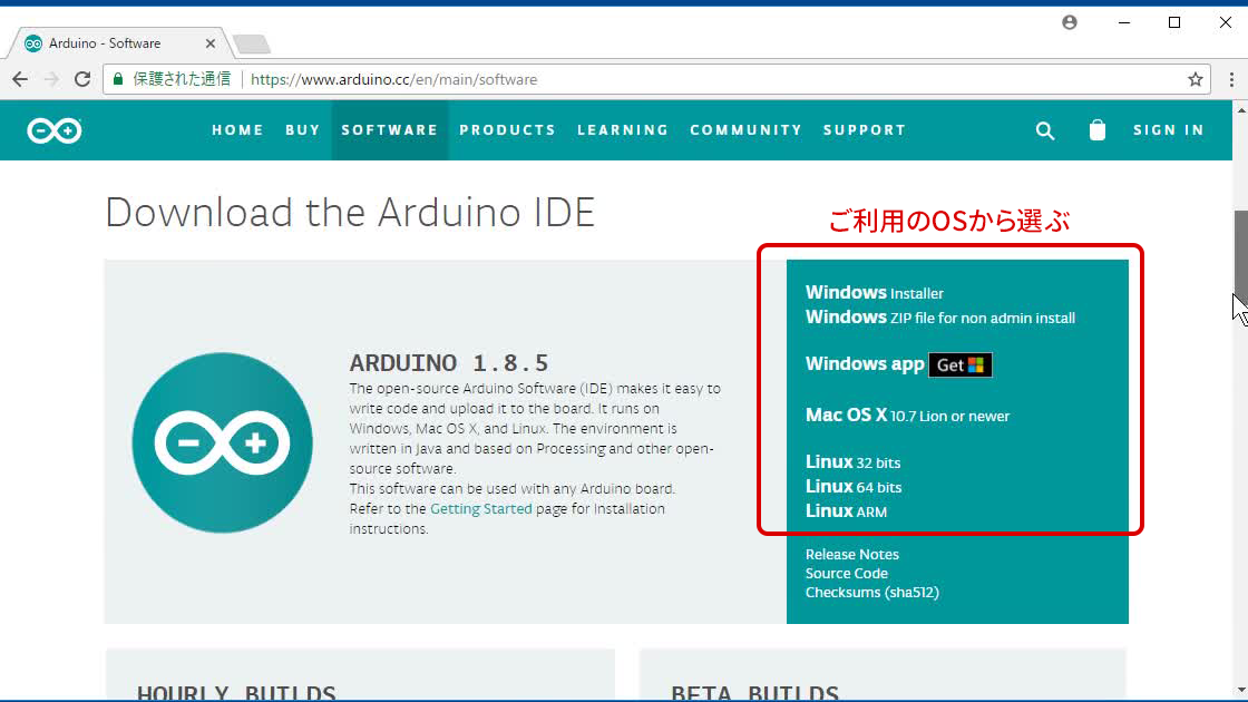Download Arduino IDE